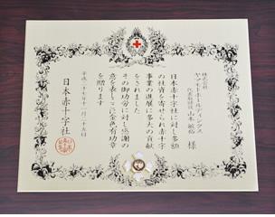 『みんなの着もちプロジェクト』に対して、日本赤十字社より金色有功章を拝受致しました。