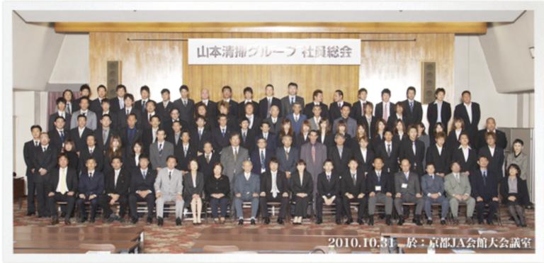 平成22年度社員総会