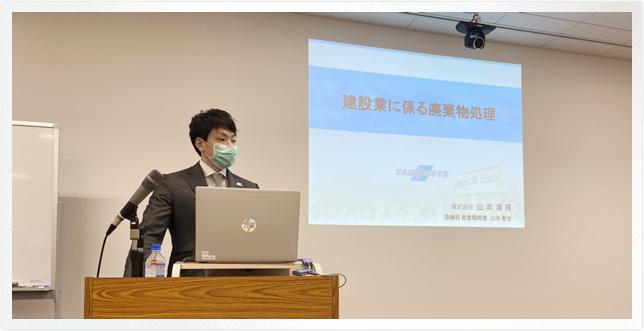「建設業に係る廃棄物処理」に関して、講演を行いました。