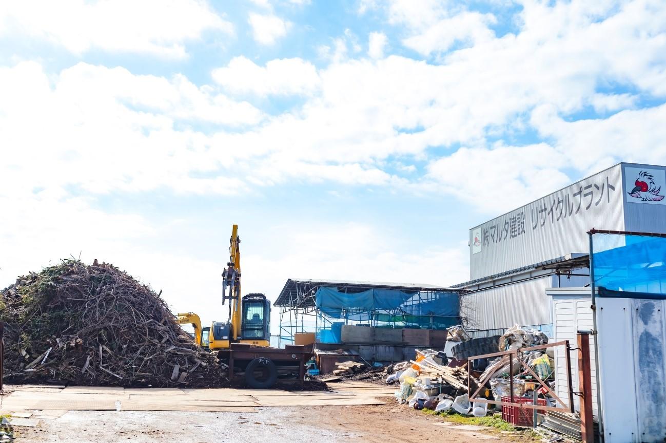 産業廃棄物のリサイクルについて
