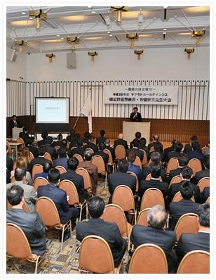平成28年度経営計画発表会および労働安全衛生大会