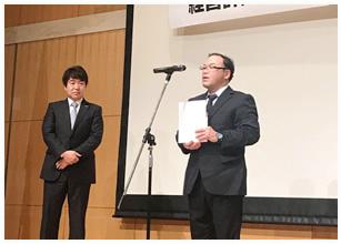 平成29年度 ヤマモトホールディングス 『経営計画発表会及び働安全衛生大会』