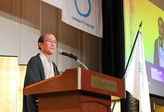 平成30年度 創業70周年記念社員総会・祝賀会